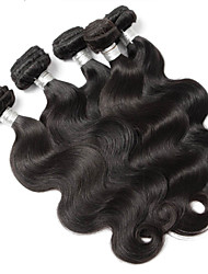 "4 Pcs /Lot 8""-24"" Brazilian Virgin Hair Natural Black Body Wave Unprocessed  Human Hair Extensions Bundles New Arrival"