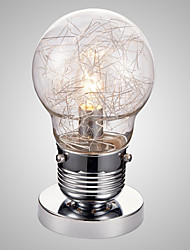 SL® Iron Desk Lamp with Glass Shade Modern Lighting Magic Ball