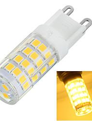 Marsing® G9 6W 500lm 3500K/6500k 51x2835 LED Warm/Cool White Light Bulb Lamp (AC220-240V)