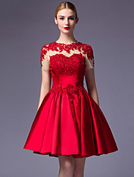 Cocktail Party Dress-Ruby Ball Gown Jewel Knee-length Satin