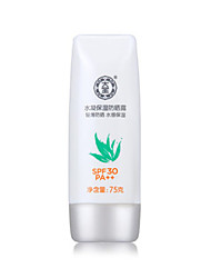 Dabao® Sunscreen General Facial Whitening Cream Emulsion Waterproof Outdoor UV Protection SPF30 PA++ 1Pc