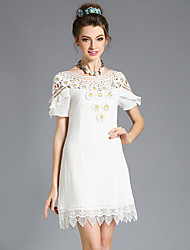 Plus Size Women's Dress Bead Embroidered Lace Short Sleeve Short Dress