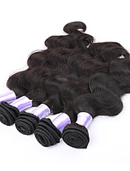 "3pcs/lot 8""-28"" Unprocessed Peruvian Virgin Hair Body Wave Extension Machine Weft Hair Weaves"