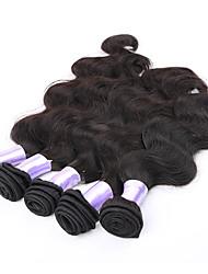 """3pcs / lot 8 """"-30"""" brasileiro extensão do cabelo virgem vison feixes de tecelagem de cabelo humano brasileiro onda corpo 7a"""