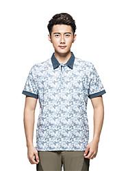 KORAMAN Men's Summer Short Sleeve T-shirt Printing Quick-dry Unti-UV Breathable