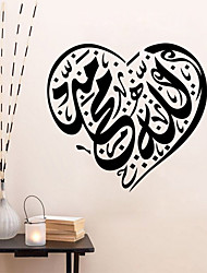 9331 Wall Stickers Creative Muslim Culture Wall Stickers DIY Sitting Room Bedroom Child House Decoration Free Shipping