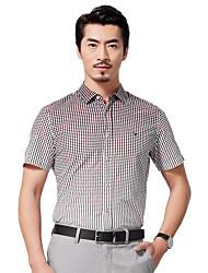 Sieben Brand® Herren Hemdkragen Kurze Ärmel Shirt & Bluse Rot-704A330713
