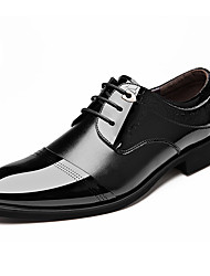 Men's Business Leather Shoes Wedding Shoes Breathable Leather Shoes