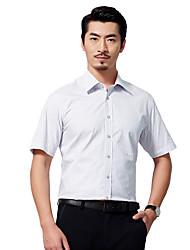 Sieben Brand® Herren Hemdkragen Kurze Ärmel Shirt & Bluse Weiß-704A3C6963