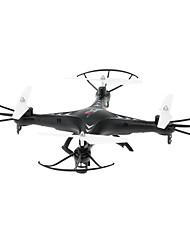 Drone SJRC X300-1CW 4CH 6 Axis 2.4G With 2.0MP HD Camera RC QuadcopterFPV / One Key To Auto-Return / Headless Mode / 360°Rolling / Access