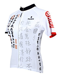 Fulang  Cycling Jerseys   breathe freely  wear resiting   Ultraviolet Resistant  Lanting Pavilion motif SC120