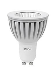 5W GU10 Точечное LED освещение MR16 1 COB 400-450 lm Тёплый белый / Холодный белый Декоративная AC 100-240 V 1 шт.