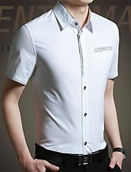 Solid Color Retro Men Boy Lapel Tops Short Sleeve Tee T-shirt Popo Shirt