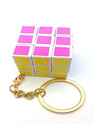 Cube velocidade lisa 3*3*3 Com Chaveiro Cubos Mágicos Branco Plástico