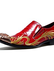Men's Shoes Amir Limited Edition Pure Handmade Wedding/Party & Evening Leather Oxfords Red