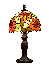 Sunflower Mini Tiffany Table Lamps