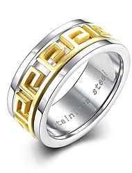 "lureme® Vintage Unisex Stainless Steel with Golden Plated Carved ""e"" Ring"