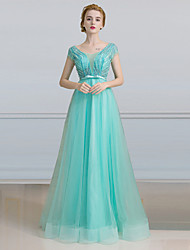 Formal Evening Dress A-line Square Floor-length Tulle with Pearl Detailing
