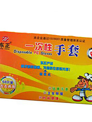 Disposable Gloves, Household Gloves Transparent PE Film Health Box 50