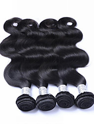"4Pcs/Lot 8""-30"" Brazilian Virgin Hair Natural Black Color Body Wave Human Hair Weaves Style."