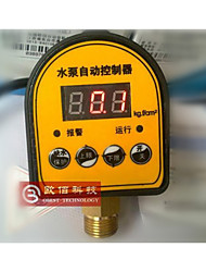 Digital Pressure Switch Pump Pressure Control Switch