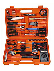Kaisi® 53 Home Hardware Tools Group Sets Of Hand Tools, Hardware Maintenance Manual
