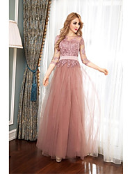 A-Line Jewel Neck Floor Length Tulle Prom Formal Evening Dress with Appliques Buttons