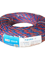 ZR-RVS2 * 1 Retardant Twisted Pair Cable, Wire Cloth, A Plastic (100 M / Roll, Cable Color Random Hair)