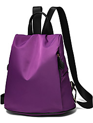 M.Plus® Women's Korean Fashion Solid Nylon Backpack