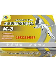 0.5mm калибр инструмент K-3 пневматический окрасочный
