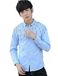 2016 new autumn clothes men Korean fashion slim sportswear all-match youth long sleeve