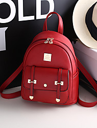 M.Plus® Women's Korean Fashion Rivet PU Leather Backpack
