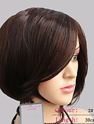 Dark Brown Short Fashion Style Synthetic Bobo Wigs for Women