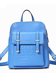 Stiya Fashion Multifunction Large Capacity Lady Genuine Lady Business Backpack