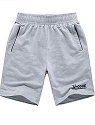 Fashion & Clothing > Men's Fashion & Clothing > Men's Pants & Shorts