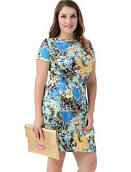 Women's Plus Size Sexy Short Sleeve Floral Print Slimming Dress