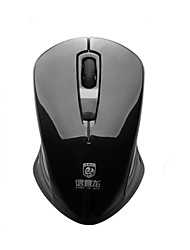 Intelligent Power-Saving Wireless Mouse Home Office Desktop Computer Notebook Optical Mouse