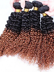 China Curly Hair 4pcs lot Curly Wave China Virgin Hair Bundles 10-26 inch Beauty China Curly Hair Black/Brown