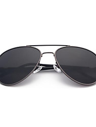 Men's Sunglasses Polarizer Sunglasses Eye Ggoggles 209-1 (Sale Silver frame gray sheet polarizer)