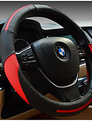 Leather Steering Wheel Cover Environmental Non-Toxic And Non-Irritating Odor Breathable Absorbent Slip