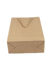 Imported Yellow Kraft 20X28X10 (Vertical Version) Seven Kraft Paper Bags Per Pack