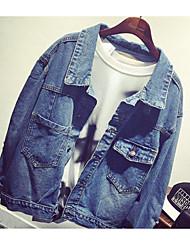 Feminino Jaquetas Jeans Happy-Hour / Casual Simples / Moda de Rua Primavera / Outono,Sólido Azul Algodão Colarinho de Camisa Manga Longa