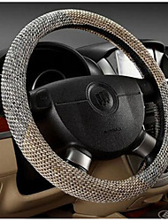 Car Steering Wheels & Accessories