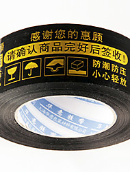 Adhesive Tape Black Color Other Material Physical Measuring Instruments Type