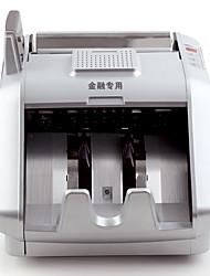 Paper Currency Detector JBYD - 6188 - B Bank Dedicated Super False King