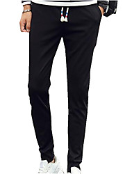 DMI™ Men's Long Solid Casual Pants(More Colors)