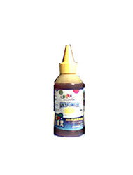 Yellow 100MLR230 Applicable For Epson Printer Ink