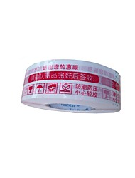 Wide and 48 Thick Red Warnings Tape Sealing Tape 27 Express Carton (2 Volumes One, Sold Red and White)