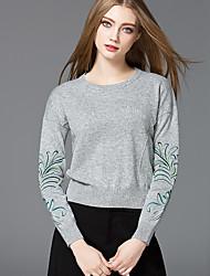 Mara Carol® Women's Round Neck Long Sleeve Sweater & Cardigan Pink / Light Gray / Dark Gray-7619735