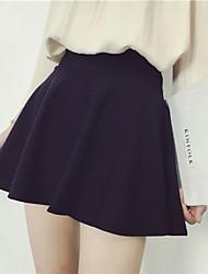 Women's Solid White / Black Elegant Skirts,Simple Mini
